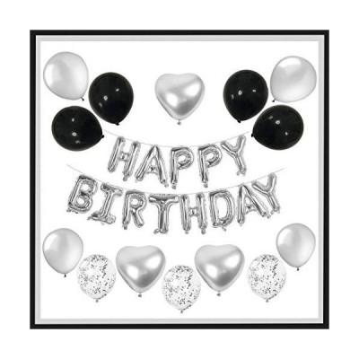 coypeck 誕生日 飾り付け セット バルーン 風船 HAPPY BIRTHDAY 装飾 バースデー ガーランド バースデー パーティー 男