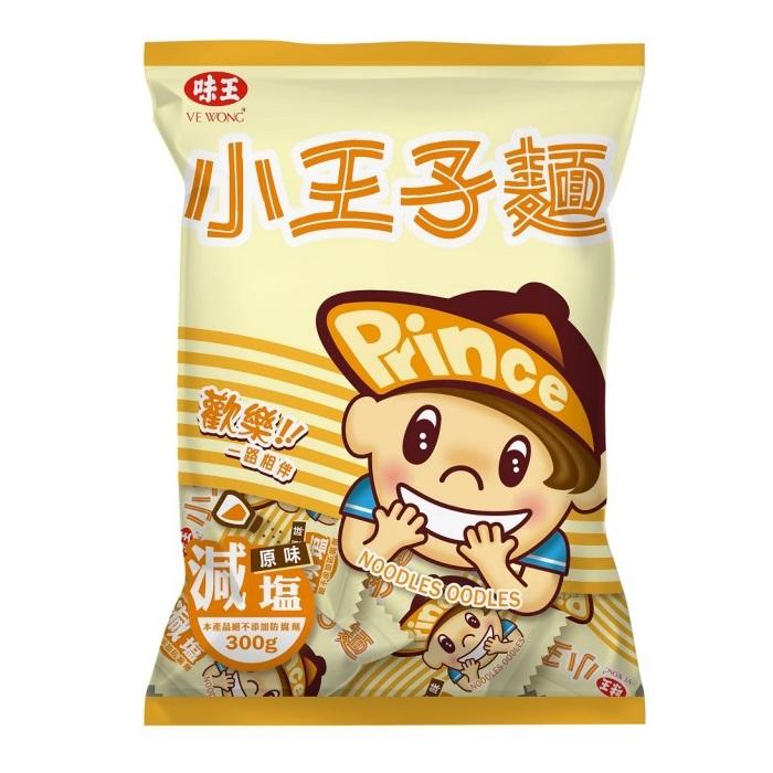 小王子麵-原味(減鹽)