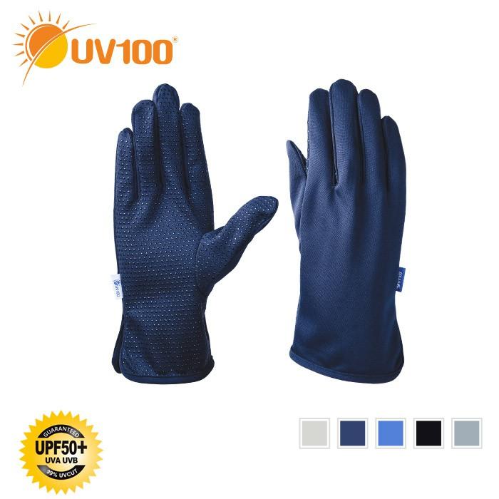 UV100 防曬 抗UV-經典防滑手套-男【KC91342】