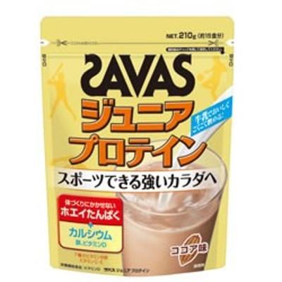 ザバス サプリメント プロテイン ジュニアプロテイン ココア味 210g 約15食分 CT1022 SAVAS run