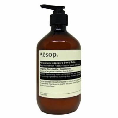 イソップ レジュビネイト ボディバーム 500ml 乾燥 保湿 ボディクリーム インテンシブ ハイドレーティング ボディバーム Aesop