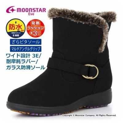 ムーンスター イブ moonstar レディース ブーツ EVE WPL079 ブラックN 防寒 発熱