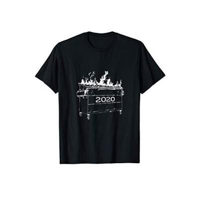Dumpster Fire 2020 Tシャツ