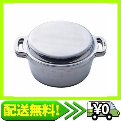HALムスイ KING無水鍋(R)24 両手鍋 24cm 無水調理 1鍋8役 日本製 600034