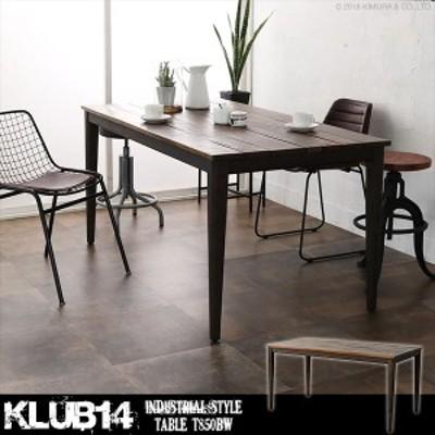 T850BW インダストリアル家具 ダイニングテーブル 机 食卓 天然木製 4人用 単品 ナチュラル ヴィンテージ風 ビンテージ アンティーク調