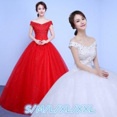 結婚式ワンピース お嫁さん 豪華な ウェディングドレス 花嫁 ドレス エンパイア ビスチェタイプ 姫系ドレス ホワイト・レッド色