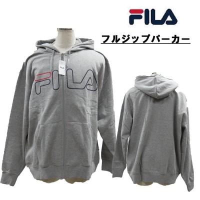 【アウトレット】FILA フルジップパーカー モクグレー FM4680 メンズ