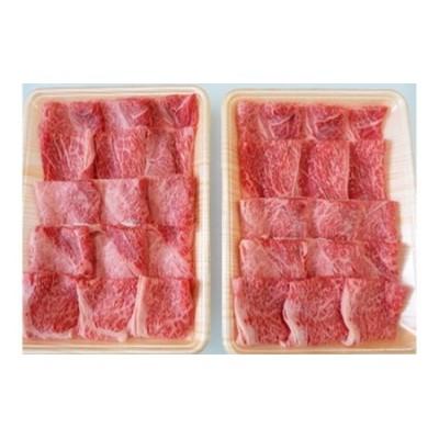 A5等級飛騨牛赤身肉焼き肉用1kg モモ又はカタ肉