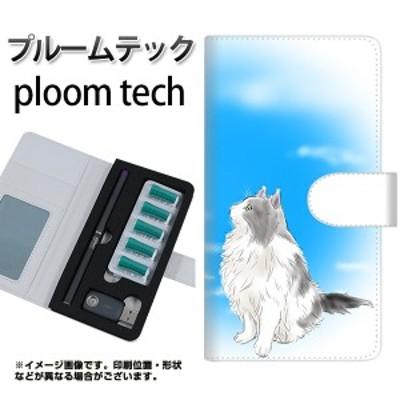 メール便送料無料 プルームテック ケース 手帳 ploomtech YG906 ノルウェージャンフォレストキャット02
