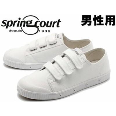 スプリングコート GV ローカット ベルクロ キャンバス スニーカー 男性用 SPRING COURT メンズ (01-11090900)
