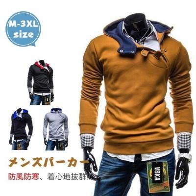 メンズパーカー 斜めジッパーネック フード付き プルオーバー 長袖 防風防寒