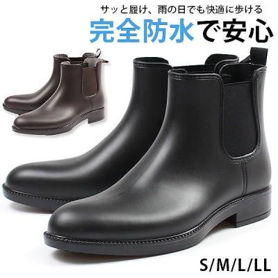 【送料無料】 ブーツ メンズ 長靴 25.0-28.5cm 男性 レイン 雨 ファイブスター Five Star FS-900 完全防水 濡れない 滑りにくい 黒 フェイクレザー サイドゴア 履きやす