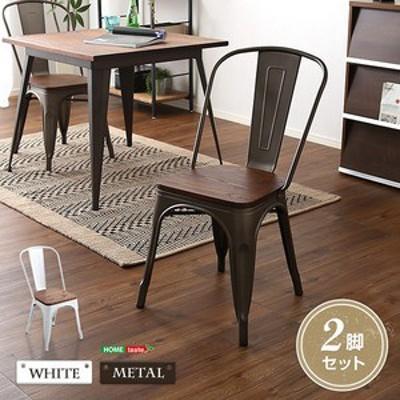 アンティーク調 ダイニングチェア/食卓椅子 【2脚組 メタル】 幅約44.5cm 木製 スチール スタッキング可【代引不可】