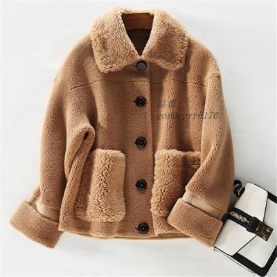 コート オーバーコート 冬物 暖かい ショート丈 ジャケット 襟付き アウター フェイクファー 上品 ファーコート ムートンコート レディース ダウン ボアコート