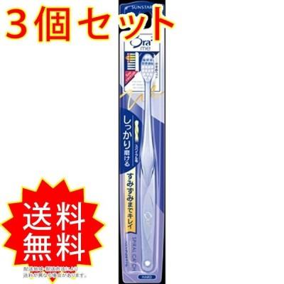 3個セット オーラツーミーハブラシスパイラルキャッチかため サンスター 歯ブラシ まとめ買い 通常送料無料