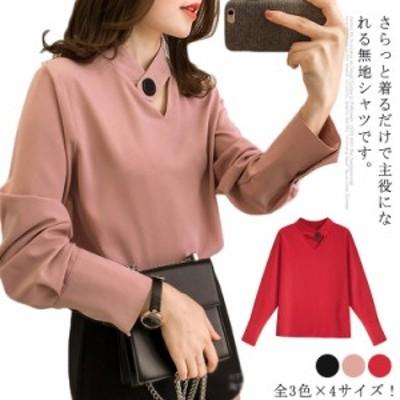 全3色×4サイズ!ベルトボタン&Vネックが大かわいい。春シャツ Vネック 長袖シャツ シャツ ブラウス レディース 長袖 カジュアルシャツ