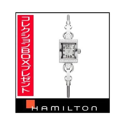 24回払いまで無金利 H31291113 HAMILTON ハミルトン レディ ハミルトン ヴィンテージ 正規  送料無料