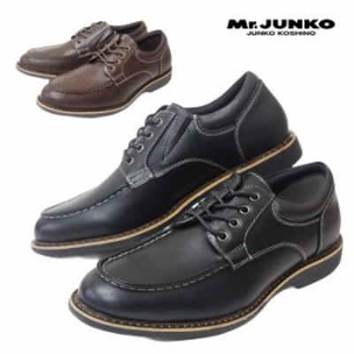 メンズ シューズ モカシン カジュアル ビジネス 靴 男性 レースアップ Mr.JUNKO ミスタージュンコ ローカット ワーク おしゃれ 軽量 軽い