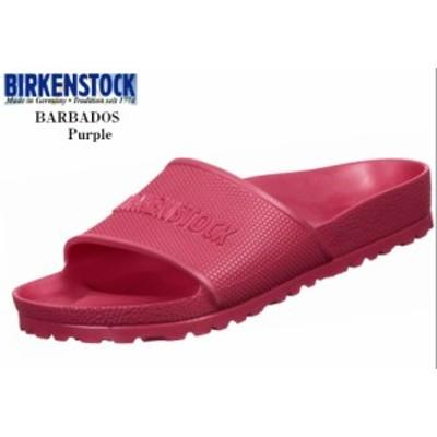 バルバドス Barbados BIRKENSTOCK [ビルケンシュトック]1015398 1015399 1015480 1015482 リゾートシャワーフットベットサンダル