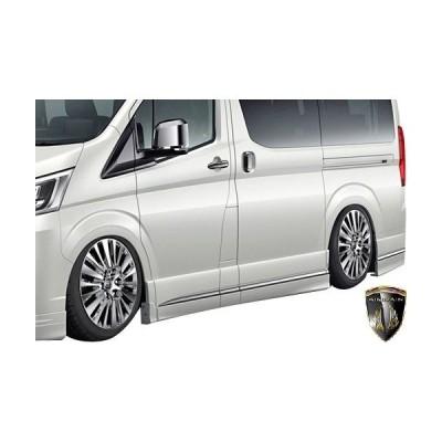 【M's】トヨタ グランエース GDH303W (2020y-) AIMGAIN 純VIP EXE サイドスポイラー 左右//エイムゲイン エアロ サイドステップ サイドスカート サイドエアロ
