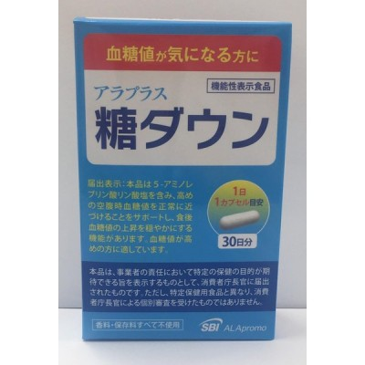 アラプラス 糖ダウン 30カプセル(30日)