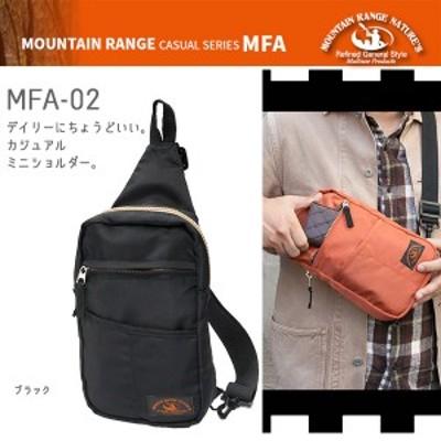 必需品はコンパクトに 財布・スマホ他身軽にお出かけ ボディバッグ MFA-02 ブラック(ボディバッグ)