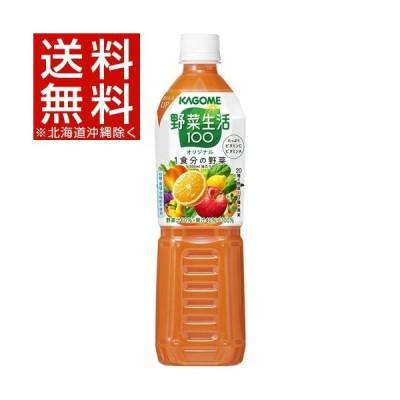 野菜生活100 オリジナル スマートPET ( 720ml*15本入 )/ 野菜生活