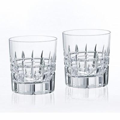 ( カガミクリスタル / ガラス ) ペアロックグラス ( TPS769-2808 )