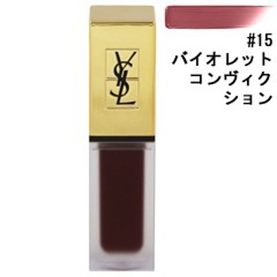 イヴサンローラン YVES SAINT LAURENT タトワージュ クチュール #15 バイオレットコンヴィクション 6ml 化粧品 コスメ