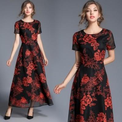 ドレス ワンピース マキシ丈 花柄 刺繍 半袖 エレガント 大きい サイズ #1566