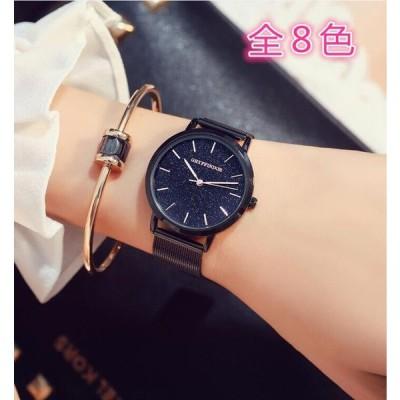 シンプル デザイン 腕時計 レディース 女性用 ウォッチ 防水 クォーツ アクセサリー 時計 円形 誕生日プレゼント ギフト 入学祝い 卒業祝い