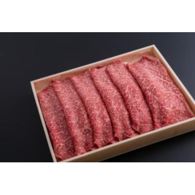 FY19-269 和風肉料理「佐五郎」山形牛A5-4 モモすきやき用 500g