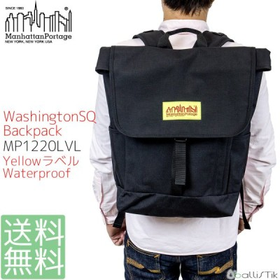 マンハッタンポーテージ リュック バックパック Washington SQ Backpack 防水仕様 Manhattan Portage MP1220LVL