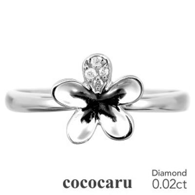 指輪 レディース ダイヤモンド リング シルバー925 ファッションリング 天然ダイヤ 【レビューを書いてポイント+1%】 品質保証書 金属ア