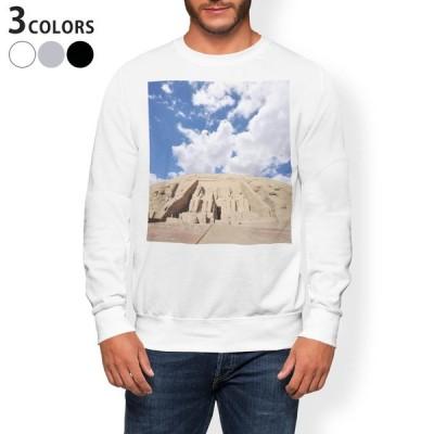 トレーナー メンズ 長袖 ホワイト グレー ブラック XS S M L XL 2XL sweatshirt trainer 裏起毛 スウェット 外国 写真 景色 風景 003296