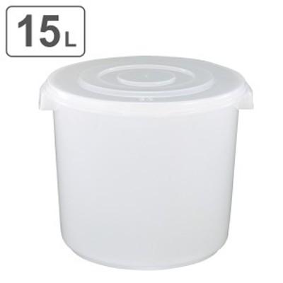 漬物容器 15L 深型 クリア 漬物シール 15型 ( 漬け物容器 漬物樽 お漬物 保存容器 プラスチック つけもの容器 漬物器 漬物 漬け物 つけ
