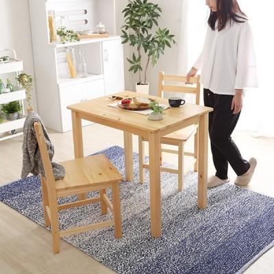 ダイニングセット 3点セット テーブル チェア 2脚 木製 天然木 ダイニングテーブル ダイニングチェア 北欧 ナチュラル ( ダイニングテーブルセット 2人掛け )