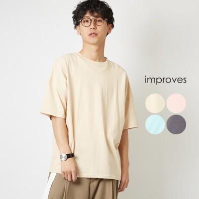 ビッグTシャツ メンズ ビッグシルエット Tシャツ カットソー 半袖 クルーネック オーバーサイズ ビッグサイズ トップス 無地 ブラック