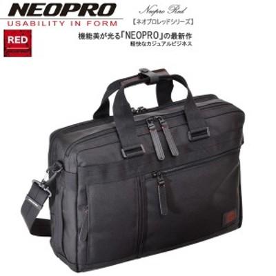 NEOPRO ネオプロ RED レッド メンズ バッグ 鞄 ビジネス ビジネスバッグ 多機能 2-039
