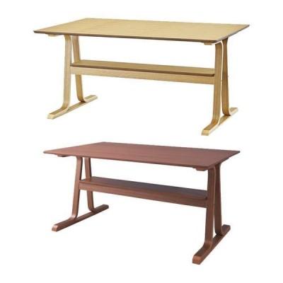 北海道・沖縄・離島配送不可 代引不可 ダイニングテーブル 130x80x63cm 低め ダイニング テーブル つくえ リビング