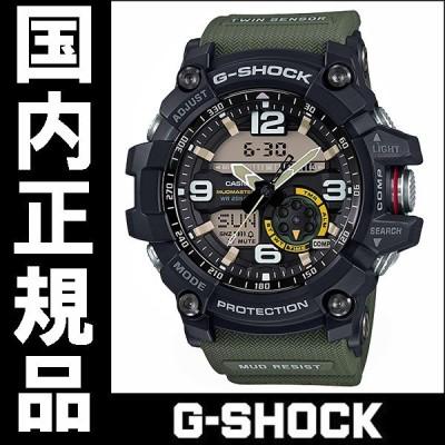 GG-1000-1A3JF カシオ G-SHOCK MUDMASTER(マッドマスター) メンズ腕時計 国内正規品 送料無料