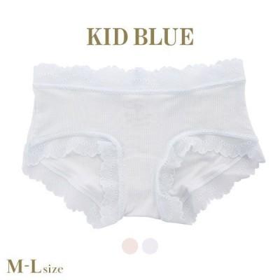 キッドブルー KID BLUE 21KB ベンベルグベア天 ストライプ ショーツ ヒップハンガー ショートカルソン 単品 メール便(4)