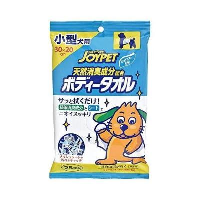 天然消臭成分ボディータオル小型犬用25枚 犬用 犬用品 アース・ペット(株)EBC