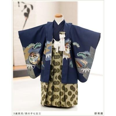 3歳 男の子 着物レンタル 七五三 d3012 袴レンタル 753 子供着物 人気 かっこいい かわいい フルセット 群青鷹