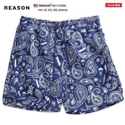 REASON ハーフパンツ 大きいサイズ リーズン ナイロンパンツ ゆったり パンツ ショートパンツ 短パン 半ズボン おしゃれ かっこいい ペイズリー 柄 裏地 水着