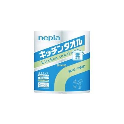 ネピア 激吸収キッチンタオル2ロール 2枚重ね50カット 24個セット 消耗品 ※商品代引不可