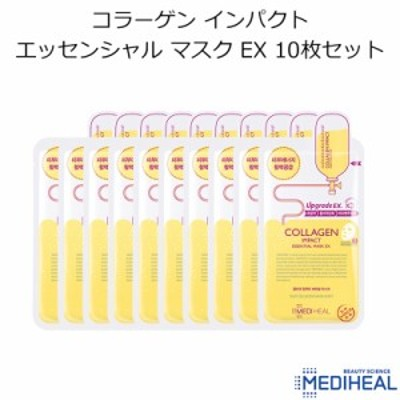 『MEDIHEAL・メディヒール』コラーゲン インパクト エッセンシャル マスク EX 10枚セット【韓国コスメ】