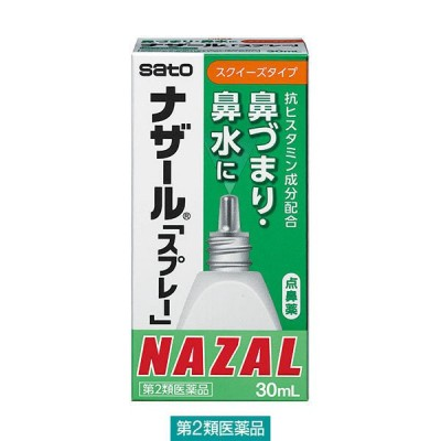 【第2類医薬品】ナザールスプレー スクイーズ 30ml