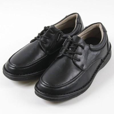 旅日和 ウォーキングカジュアル 7848 メンズ ブラック 24.527cm 靴 シューズ 幅広