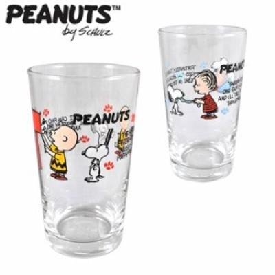 SNOOPY スヌーピー グラス おしゃれ コップ カップ GLASS ガラスコップ ガラス レッド ブルー 280ml 食器
